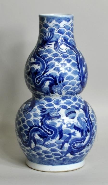 Chinese Porcelain Blue/White Double Gourd Vase - 2