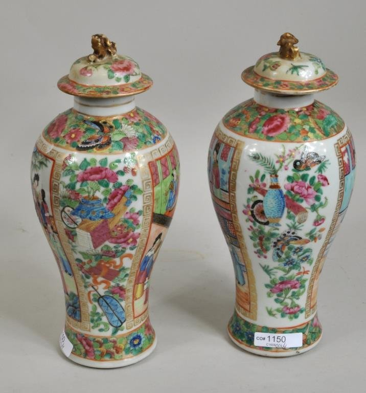 Pair Chinese Rose Mandarin Lidded Urns - 2