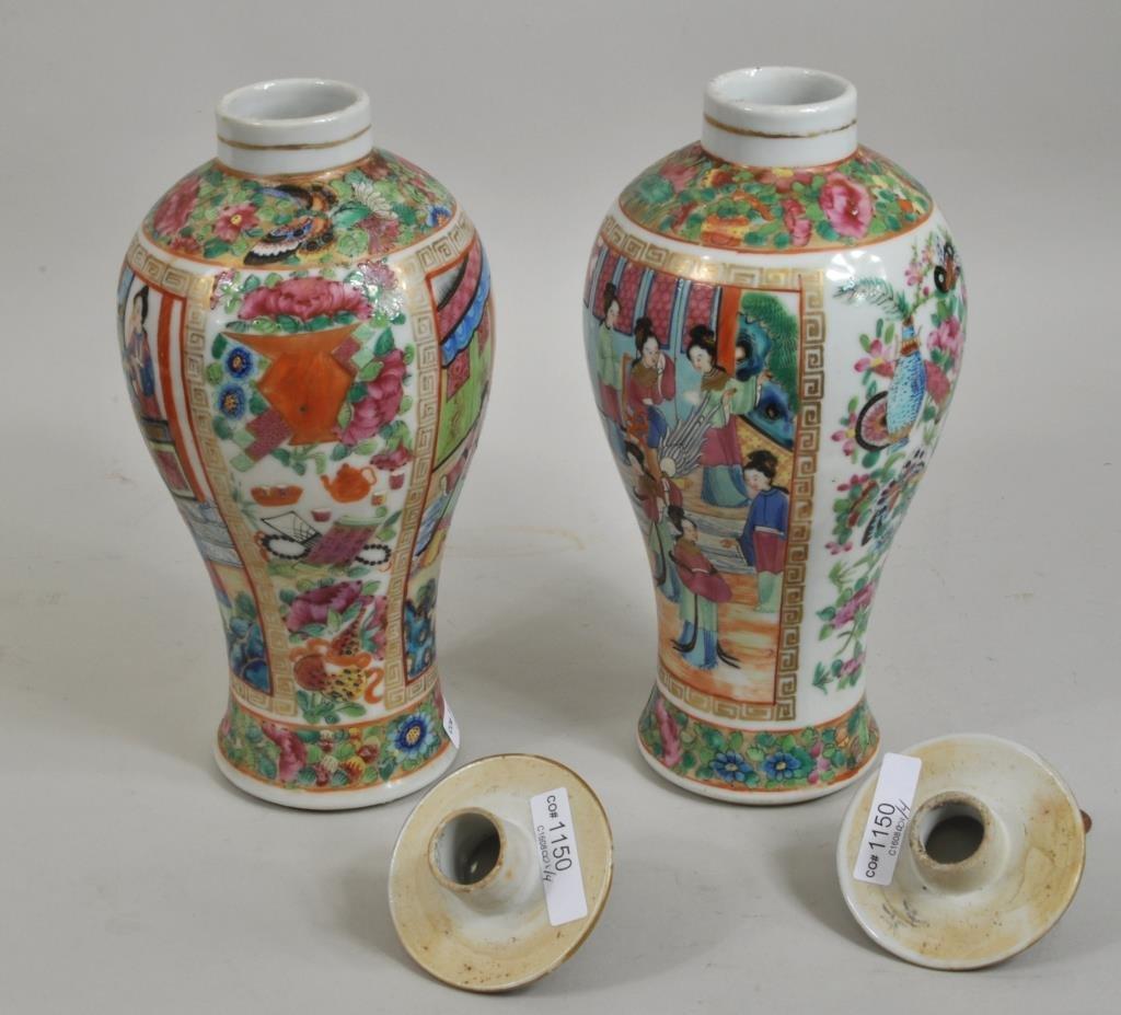 Pair Chinese Rose Mandarin Lidded Urns - 3
