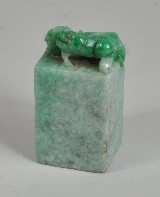 Green Jadeite Seal