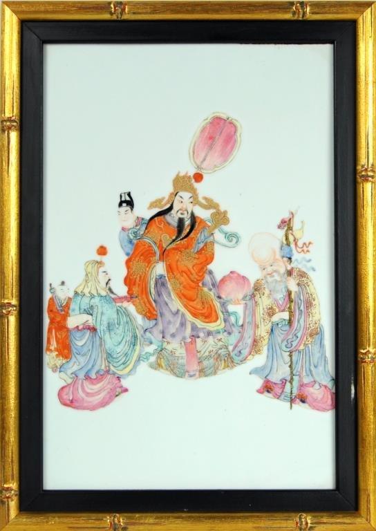 Chinese Polychromed Framed Porcelain Plaque