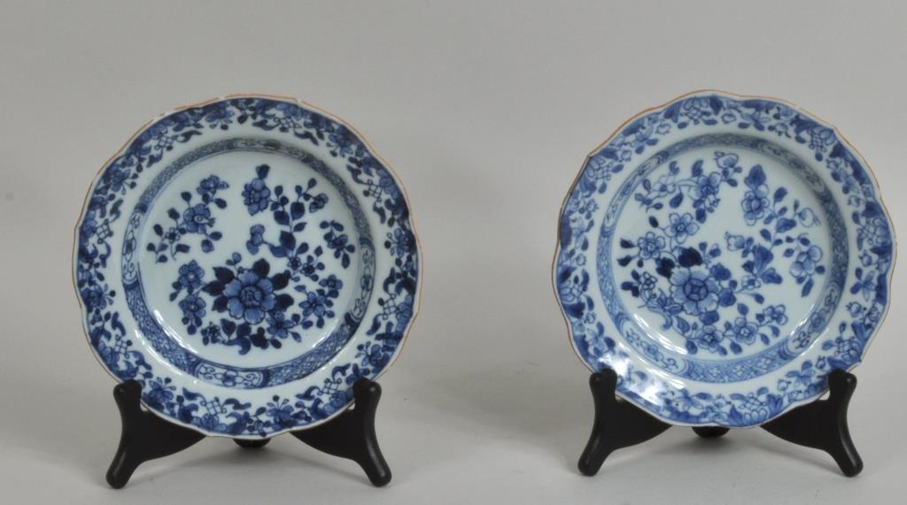 Near Pair Chinese Blue/White Porcelain Bowls