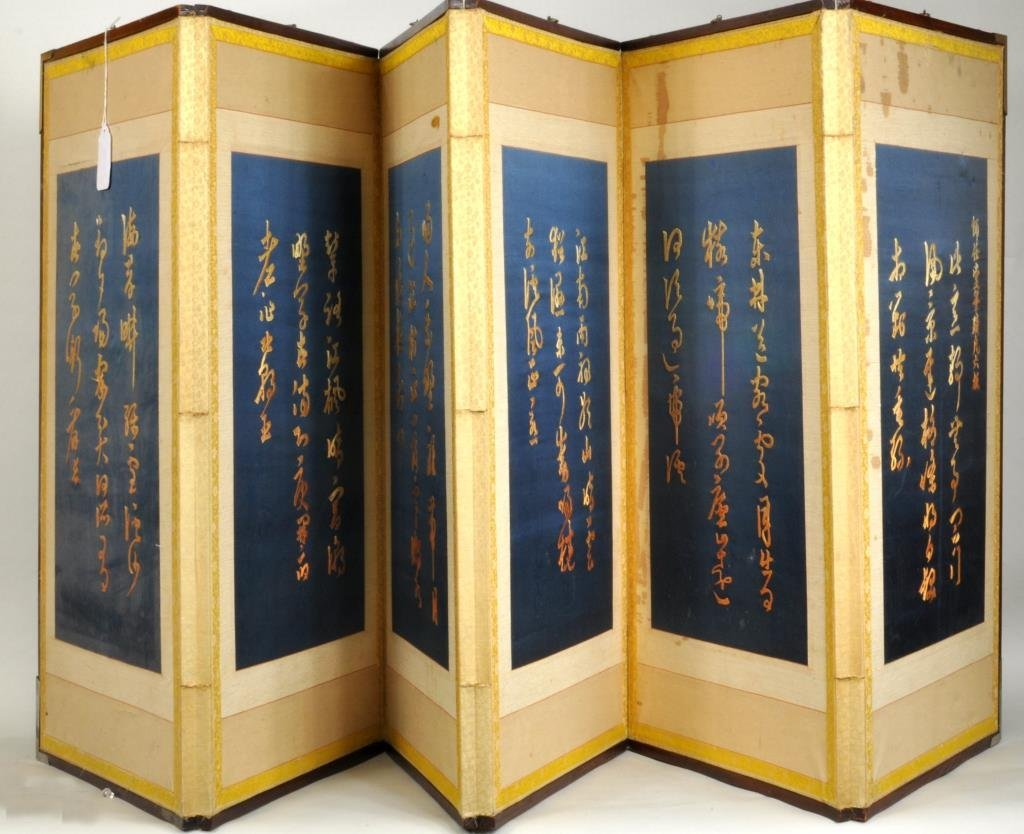 Asian Embroidered Six Panel Screen