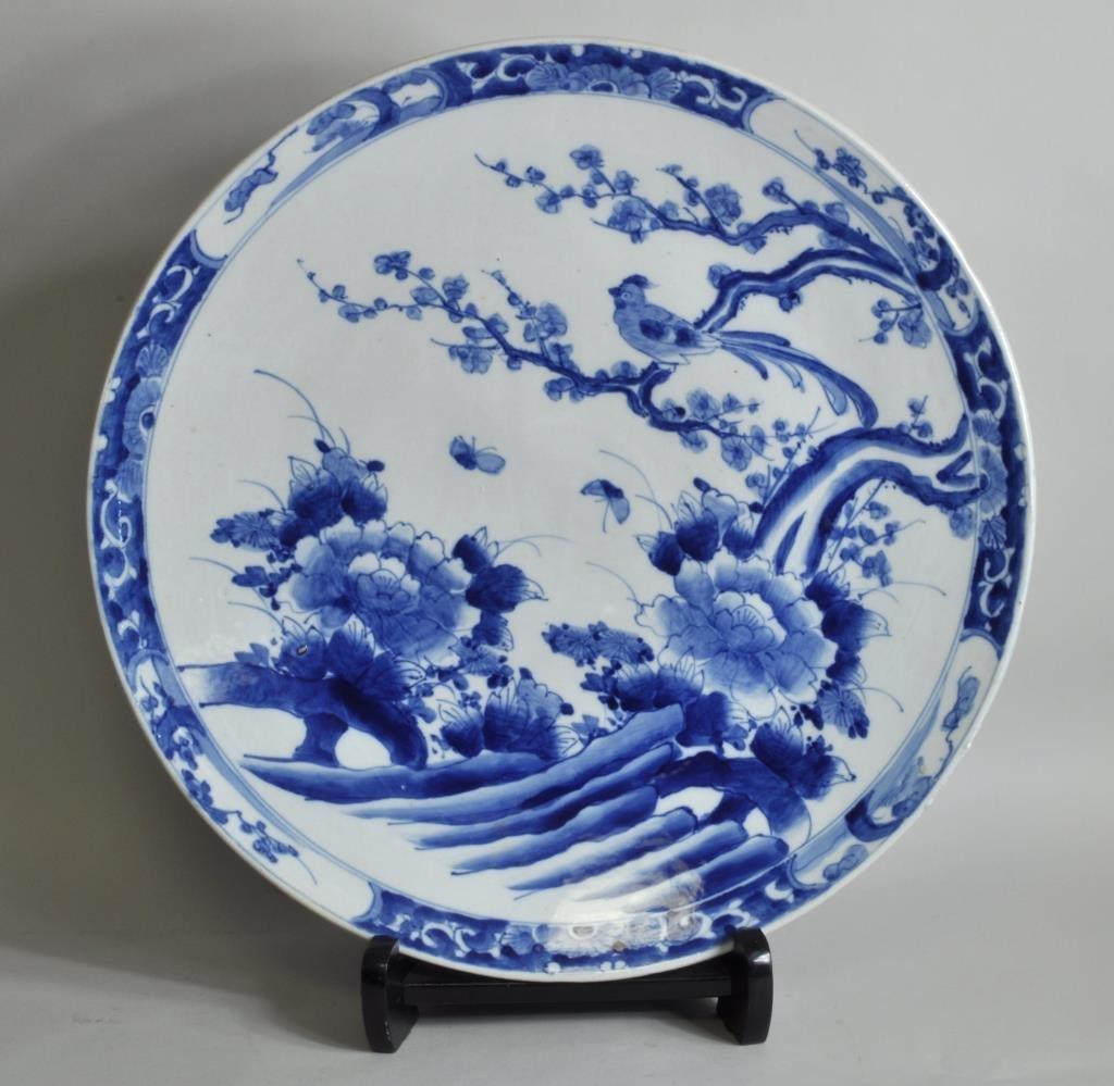 "Rare Japanese 22"" Porcelain Charger"