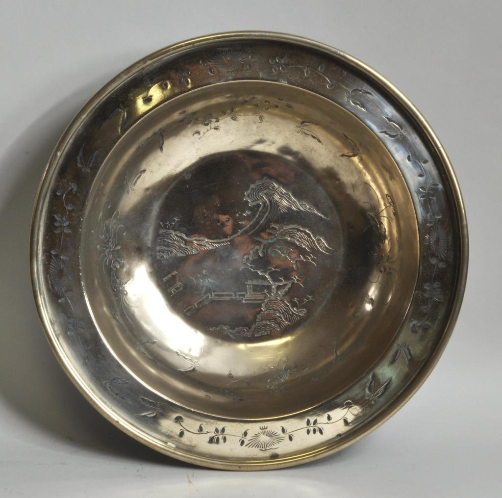 Chinese Bronze Bowl, Incised Decoration