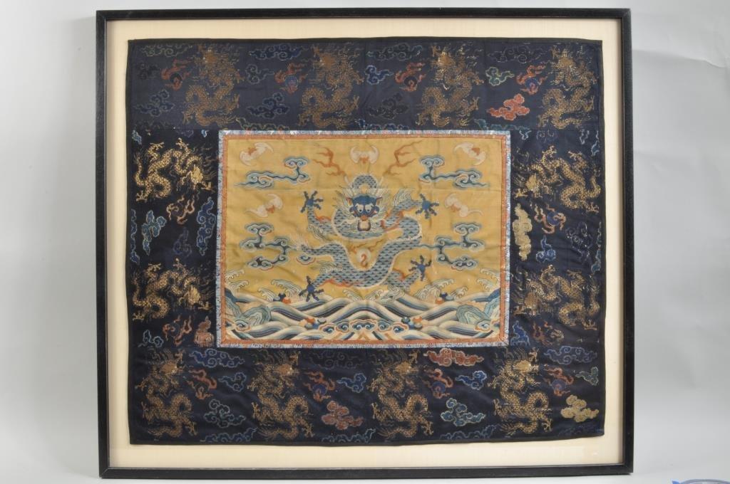 Framed Chinese Imperial Silk Kesi Panel