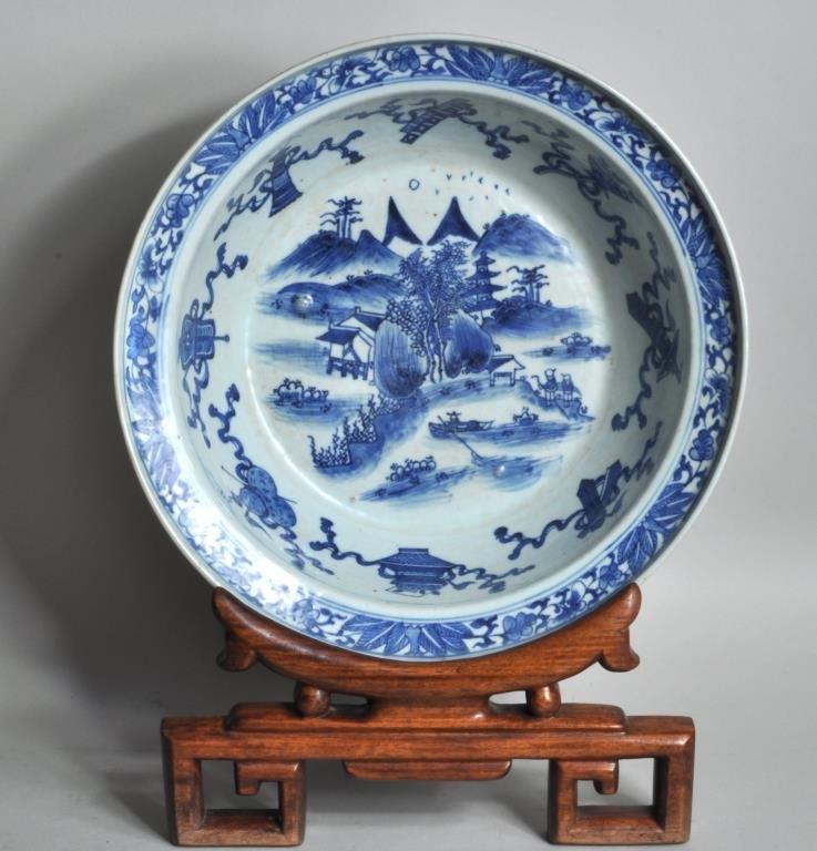 Large Chinese Blue/White Porcelain Punch Bowl