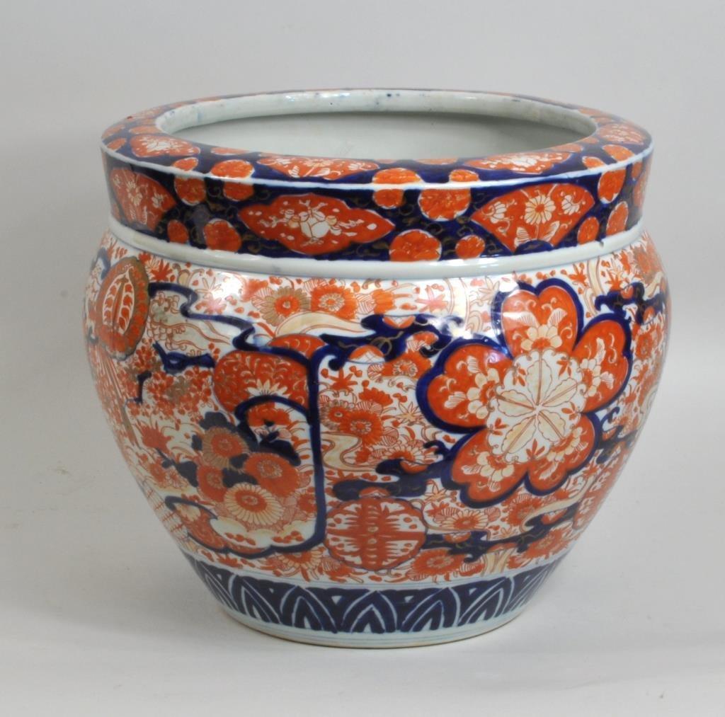 Japanese Imari Fish Bowl