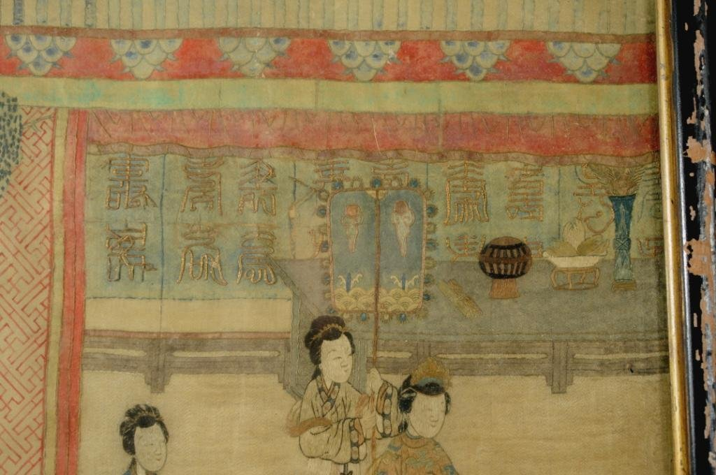 Pair Chinese Embroidered Silk Textiles - 5