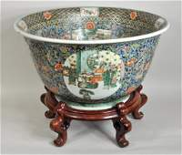 Large Chinese Famille Rose Bowl/Stand