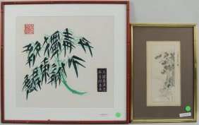 Two Framed Asian Woodblock Prints