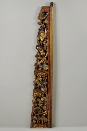 Chinese Carved & Gilt Wood Architectural Element