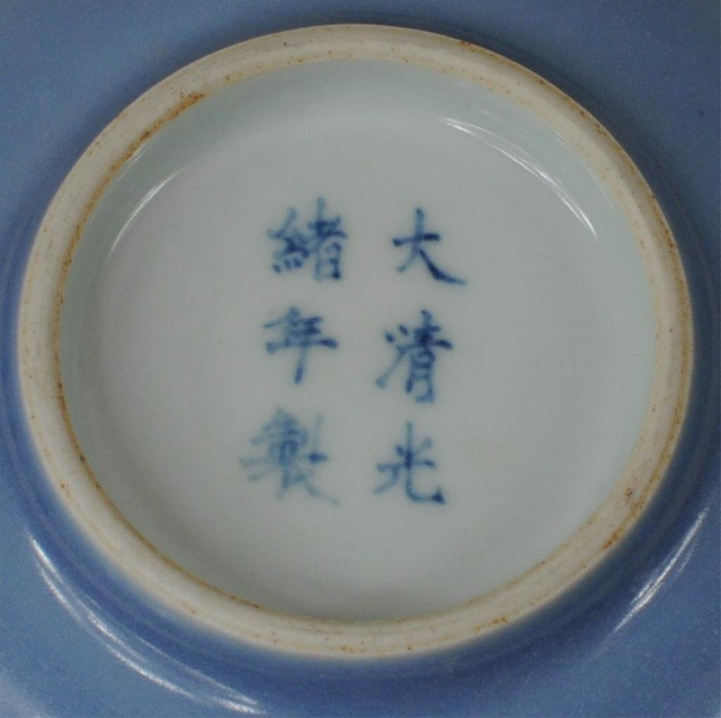 Three Small Chinese Porcelain Items - 4