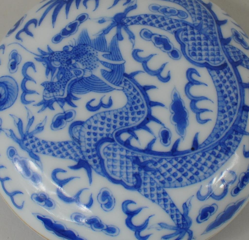 Three Small Chinese Porcelain Items - 8