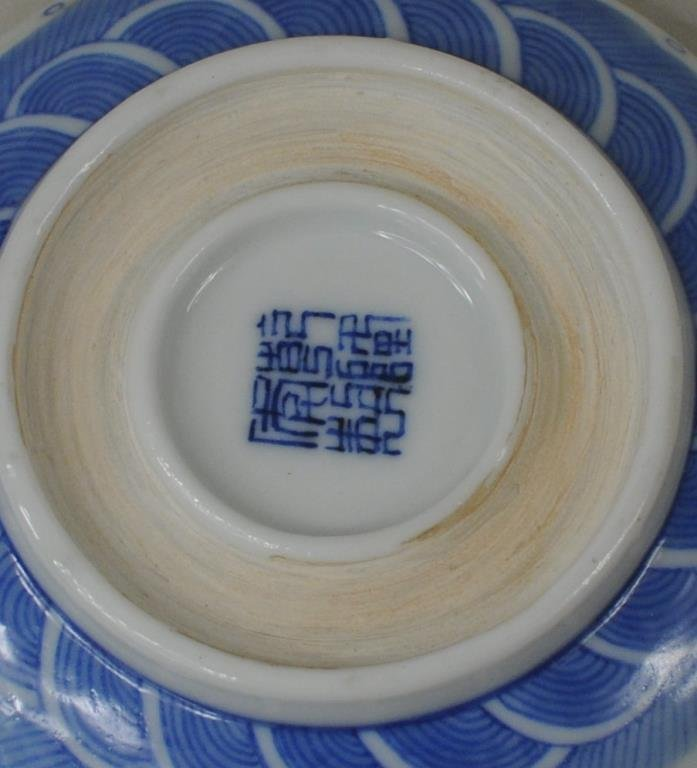 Three Small Chinese Porcelain Items - 9