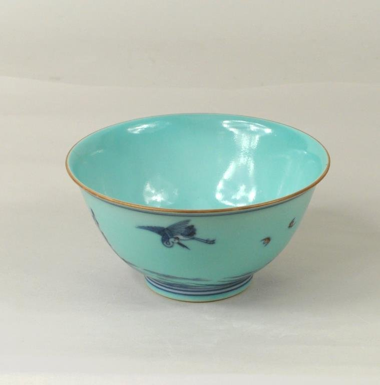 Chinese Porcelain Turquoise Glazed Bowl - 2