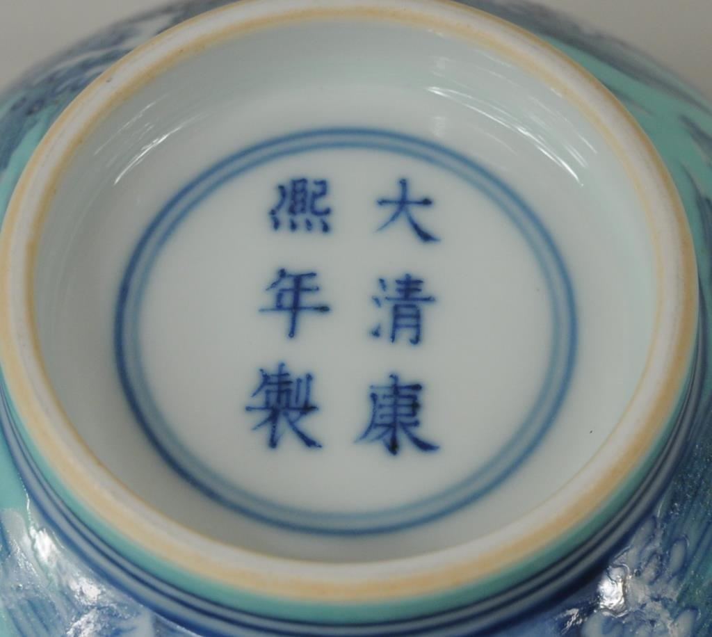 Chinese Porcelain Turquoise Glazed Bowl - 5