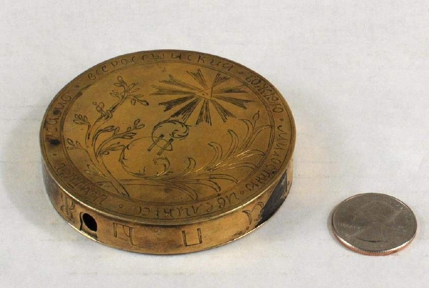 Russian Silver Gilt Snuff Box, 1790