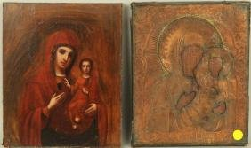 Russian Icon of Mary With Christ