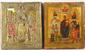 Russian Icon Of Mary Joy To All Afflicted