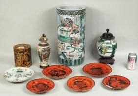 Group Asian Porcelain & Pottery Items