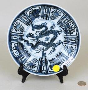 Chinese Blue & White Porcelain Dragon Plate