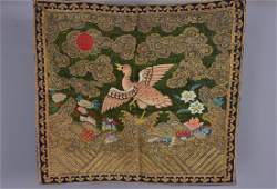 CHINESE KESSU EMBROIDERED RANK BADGE EARLY 20th C