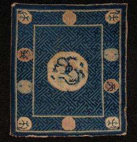 1: PEKING CHINESE MAT, 19th C. Blue on blue swastika ba