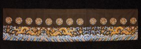 CHINESE SILK EMBRIODERED PANEL, EARLY 20th C. Pieced