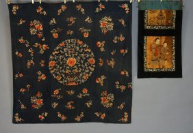 12: TWO CHINESE SILK EMBROIDERIES, 20th C. One blue sil