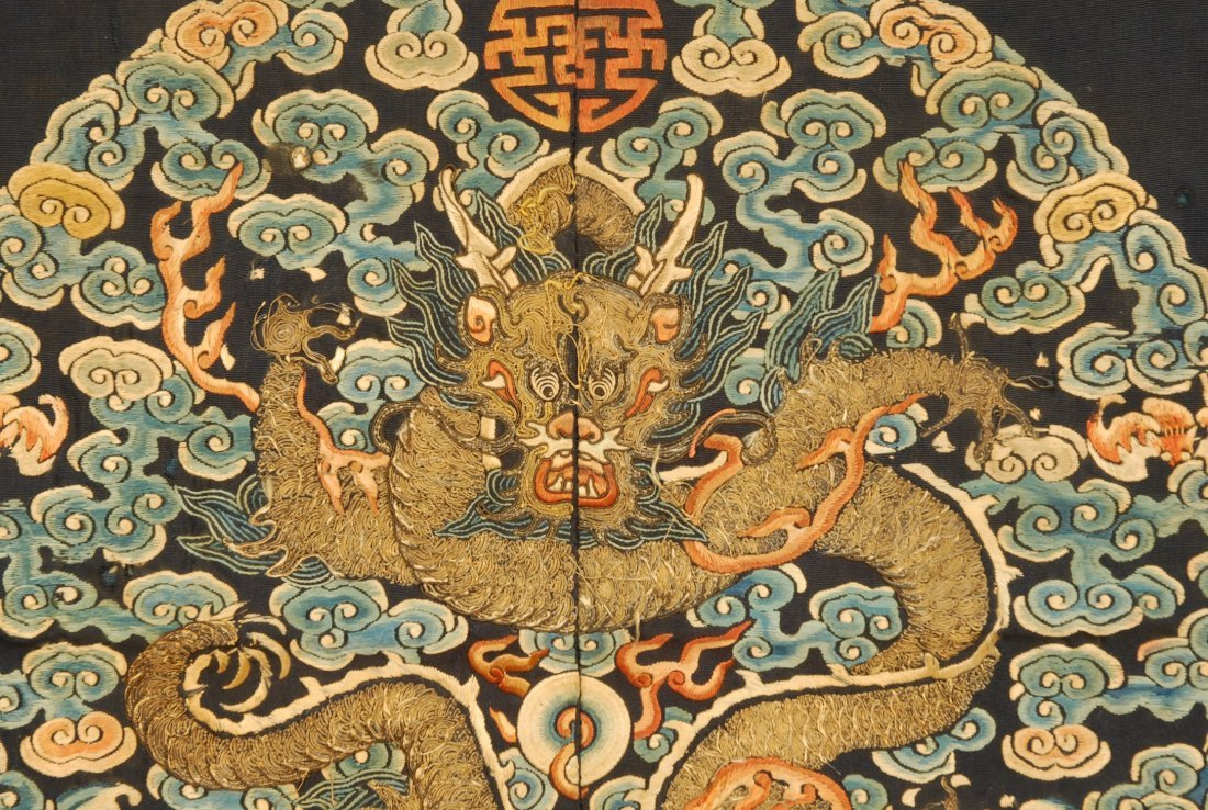 14: CHINESE IMPERIAL SURCOAT RANK BADGE with DRAGON, 19 - 2