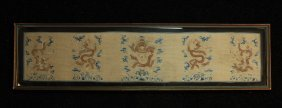 19: FRAMED CHINESE SILK EMBROIDERED PANEL, 19th C. Long
