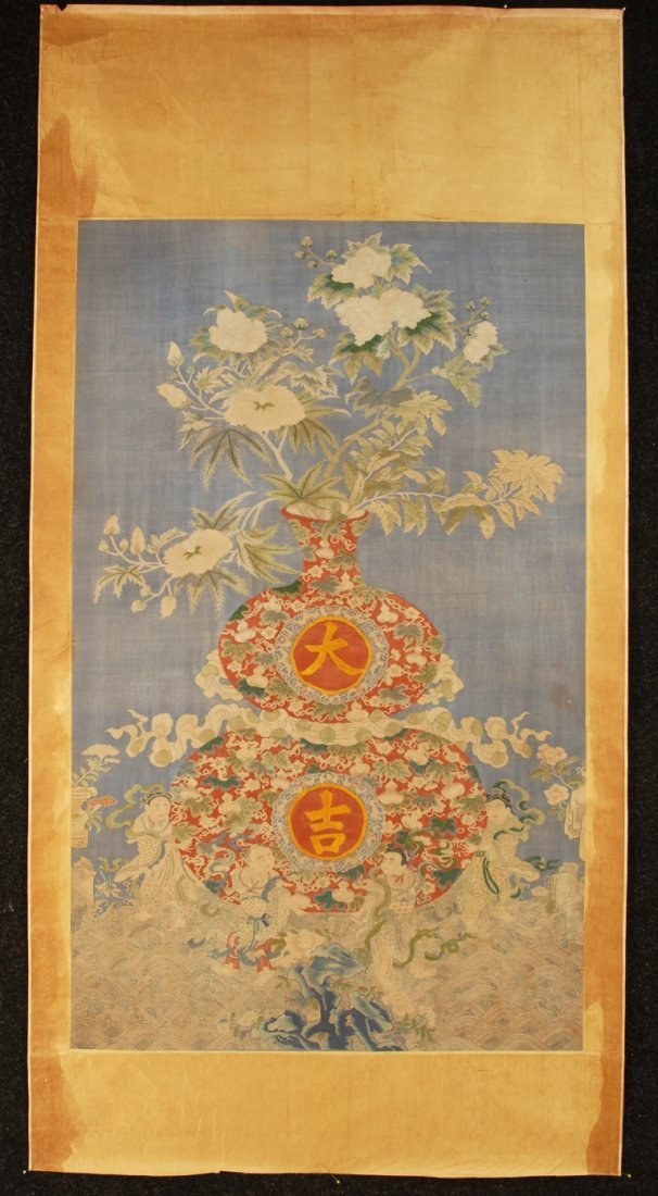 81: KESI PICTORIAL TAPESTRY, 19TH C.