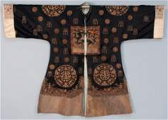 150 CHINESE SILK EMBROIDERED SURCOAT with RANK BADGES