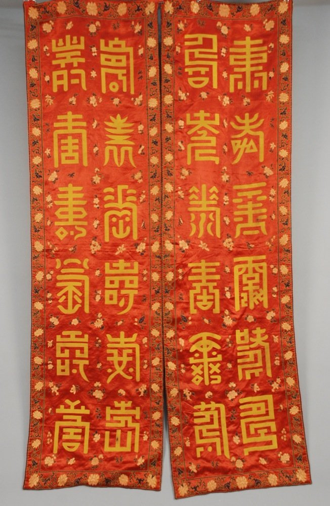 TWO CHINESE SILK BROCADE PANELS, EARLY 20th C. Red silk