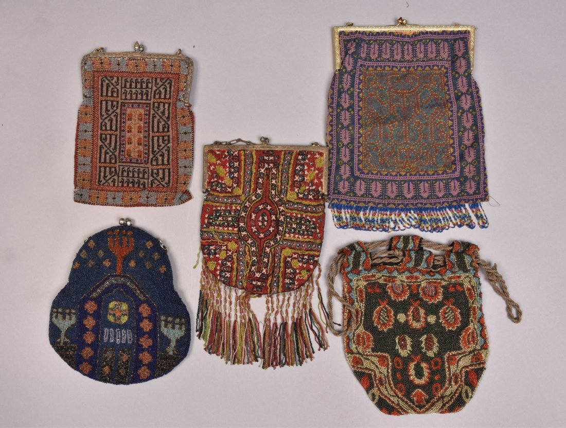 FIVE POLYCHROME CARPET DESIGN BEADED BAGS, EARLY 20th - 4