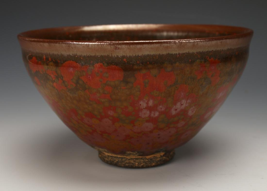 CRATER GLAZED BOWL