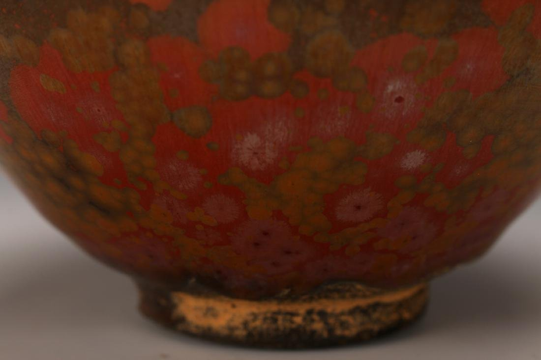 CRATER GLAZED BOWL - 5