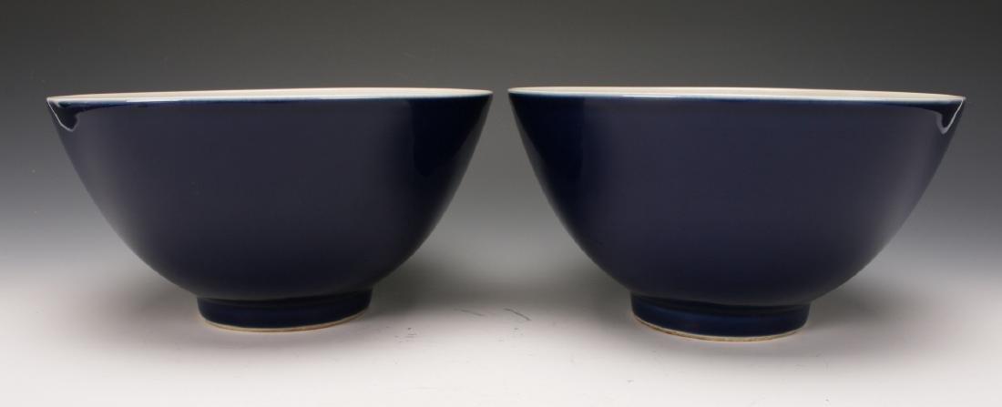 PAIR COBALT BLUE YONG ZHENG PORCELAIN BOWLS