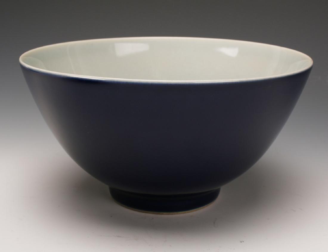 PAIR COBALT BLUE YONG ZHENG PORCELAIN BOWLS - 4