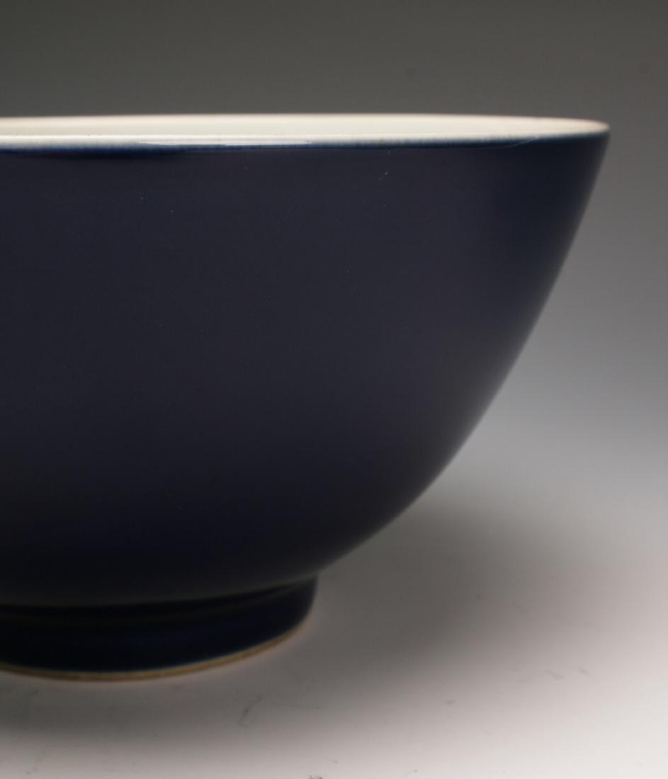 PAIR COBALT BLUE YONG ZHENG PORCELAIN BOWLS - 5