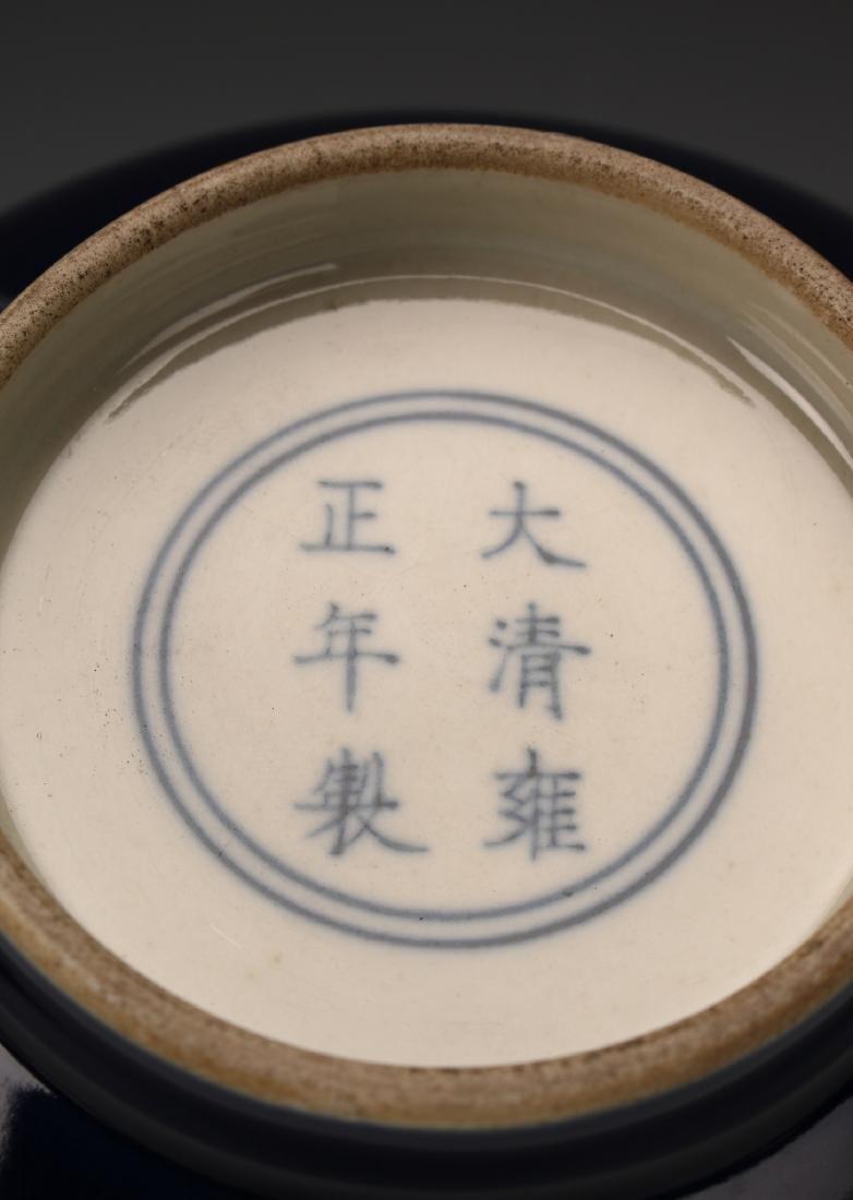 PAIR COBALT BLUE YONG ZHENG PORCELAIN BOWLS - 6