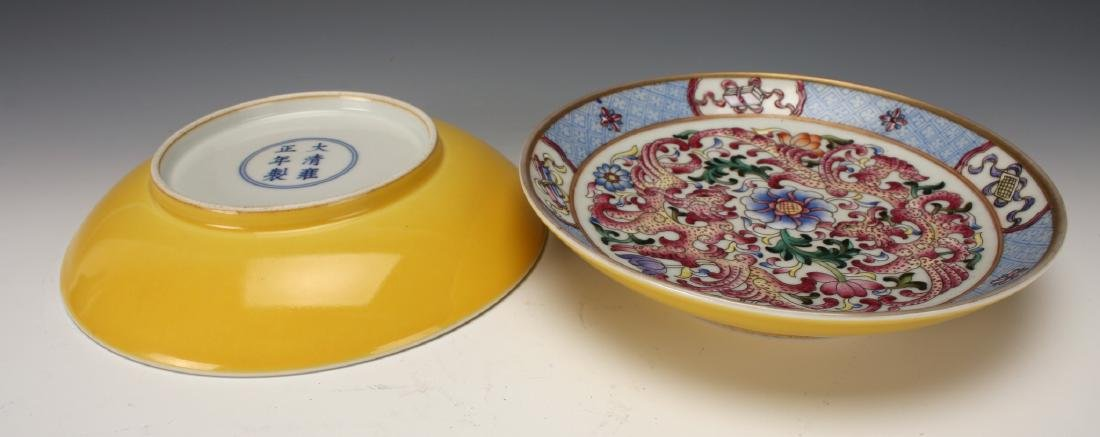 PAIR OF FAMILLE ROSE SAUCERS - 8