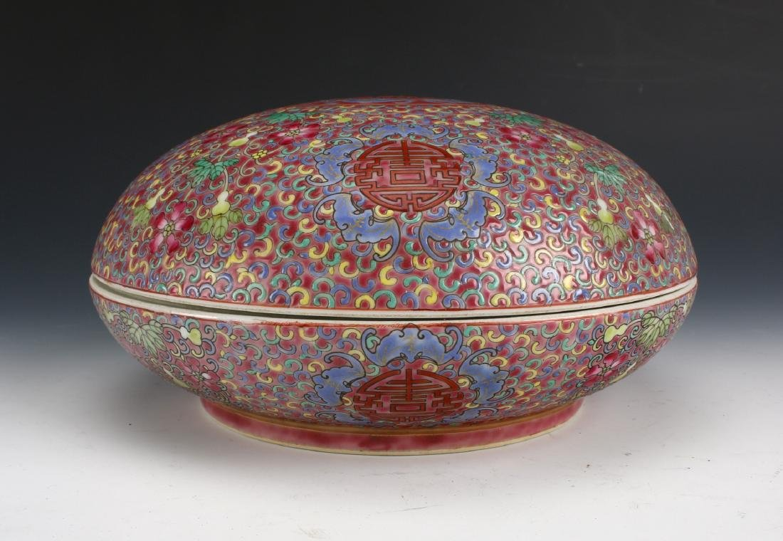 PORCELAIN LIDDED BOX
