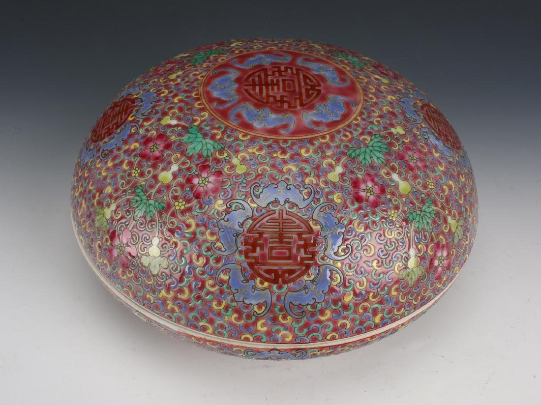 PORCELAIN LIDDED BOX - 2