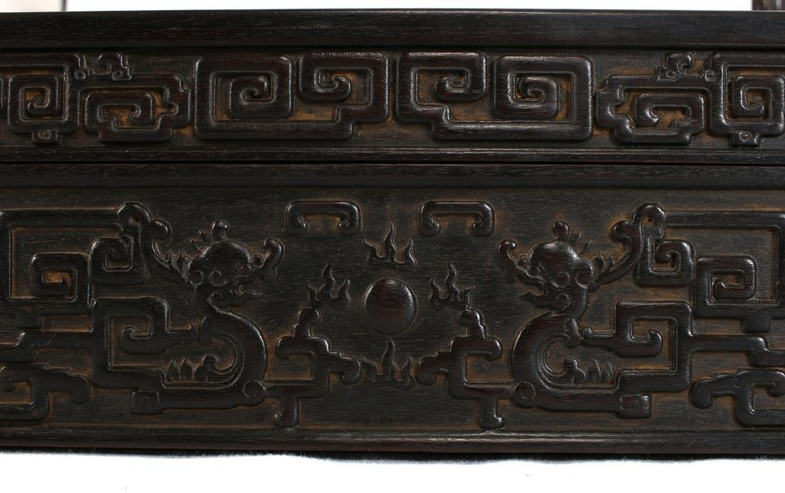 LARGE CARVED ZITAN LUNCH BOX - 10