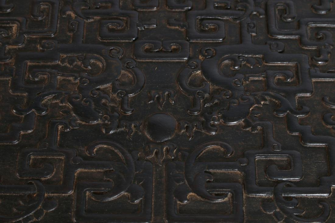 LARGE CARVED ZITAN LUNCH BOX - 6