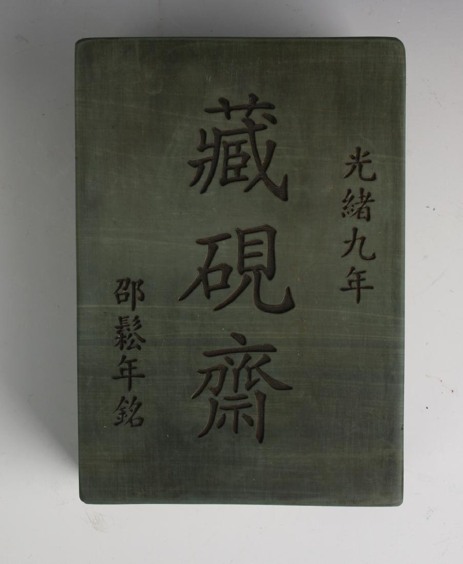 GREEN INK STONE IN BOX - 2