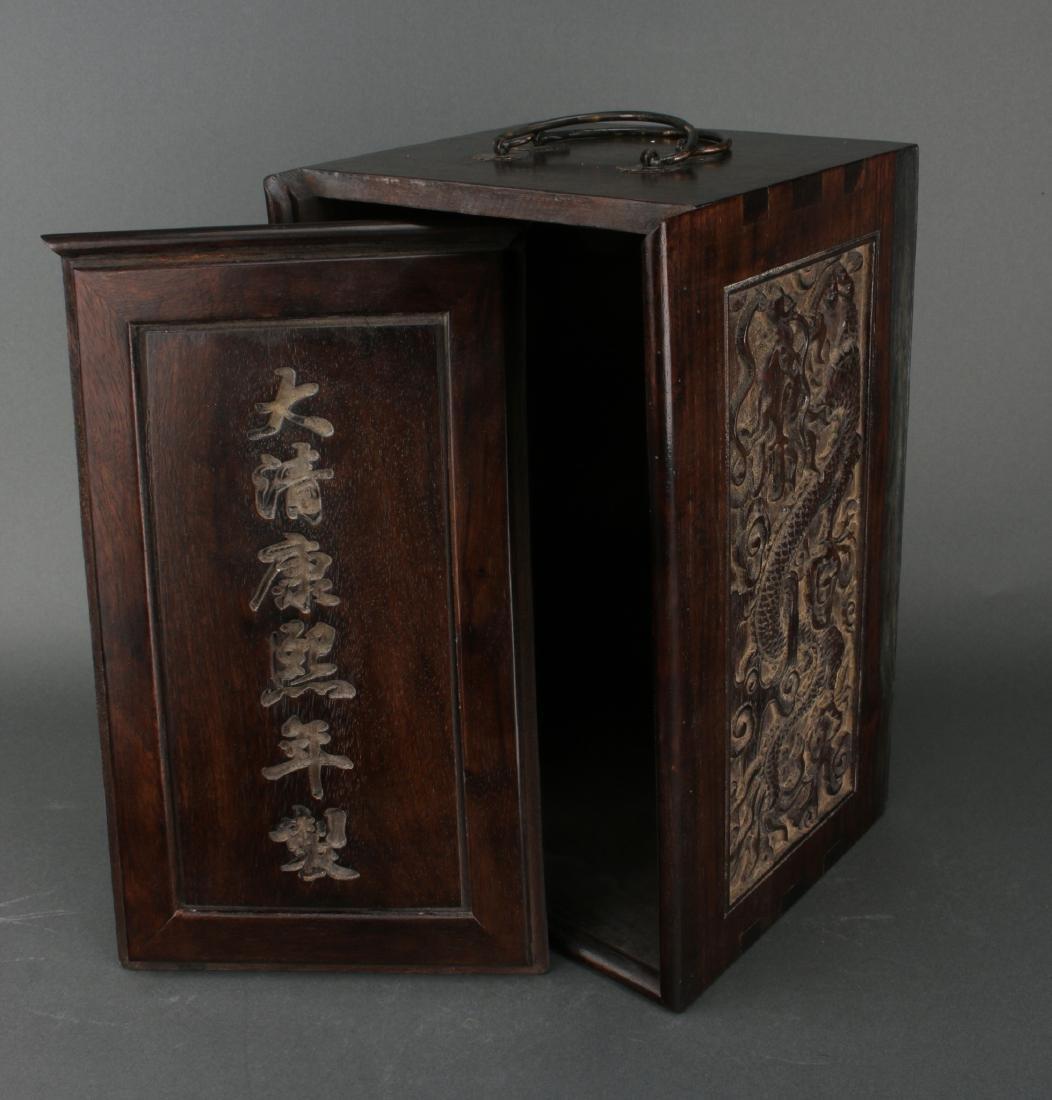ZITAN CARVED BOX