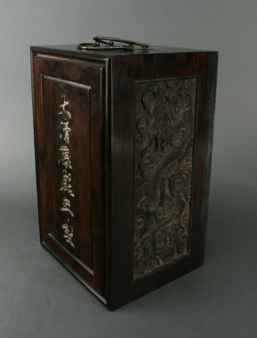 ZITAN CARVED BOX - 2
